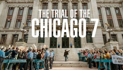 دادگاه شیکاگو ۷